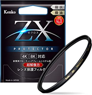Kenko レンズフィルター ZX プロテクター 62mm レンズ保護用 撥水・撥油コーティング フローティングフレームシステム 日本製 262320