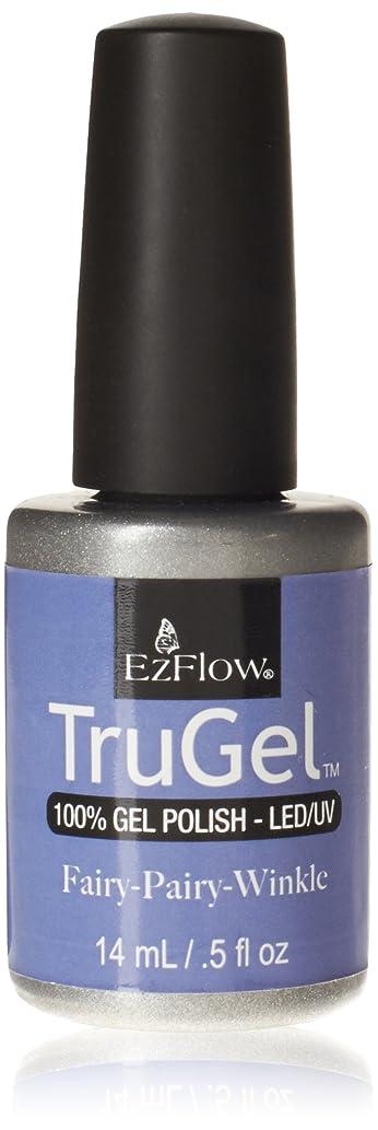 影響を受けやすいですシャークアイスクリームEzFlow トゥルージェル カラージェル EZ-42445 フェアリーペアリーウィンクル 14ml