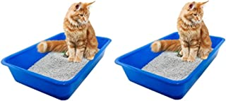 PetCrux Exclusive Cat Litter Tray Litter Tray - Pack of 2