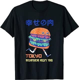Tokyo Burger Run Funny T Shirt For Hamburger Lovers