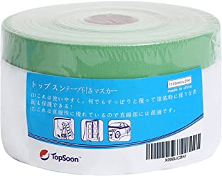 TopSoon 養生 マスカー 布テープ 1100mm x 25m