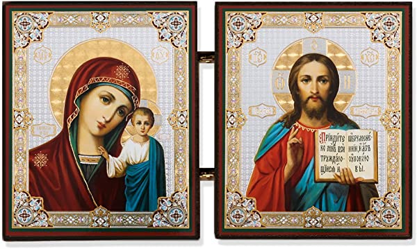 Religious Gifts Christ The Teacher And Virgin Of Kazan Russian Orthodox Icon Diptych 5 1 4 Inch