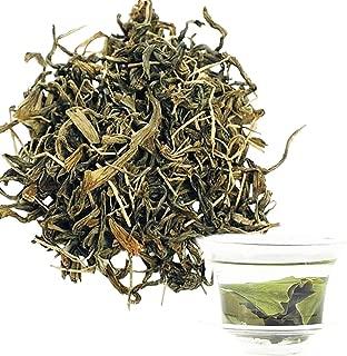 Ginkgo Tea - Chinese Tea - Herbal - Decaffeinated - Loose Leaf Tea - 2oz