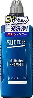 サクセス 薬用シャンプー 本体 400ml [医薬部外品] アブラ ワックス ニオイ 一発洗浄 アクアシトラスの香り