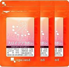 オーガランド[ogaland] 大豆イソフラボン [270粒 / 約3ヶ月分 ] (美容ケア/健康サポートに) 大豆ペプチド 透明感 潤い 女性 美容 サポートサプリメント