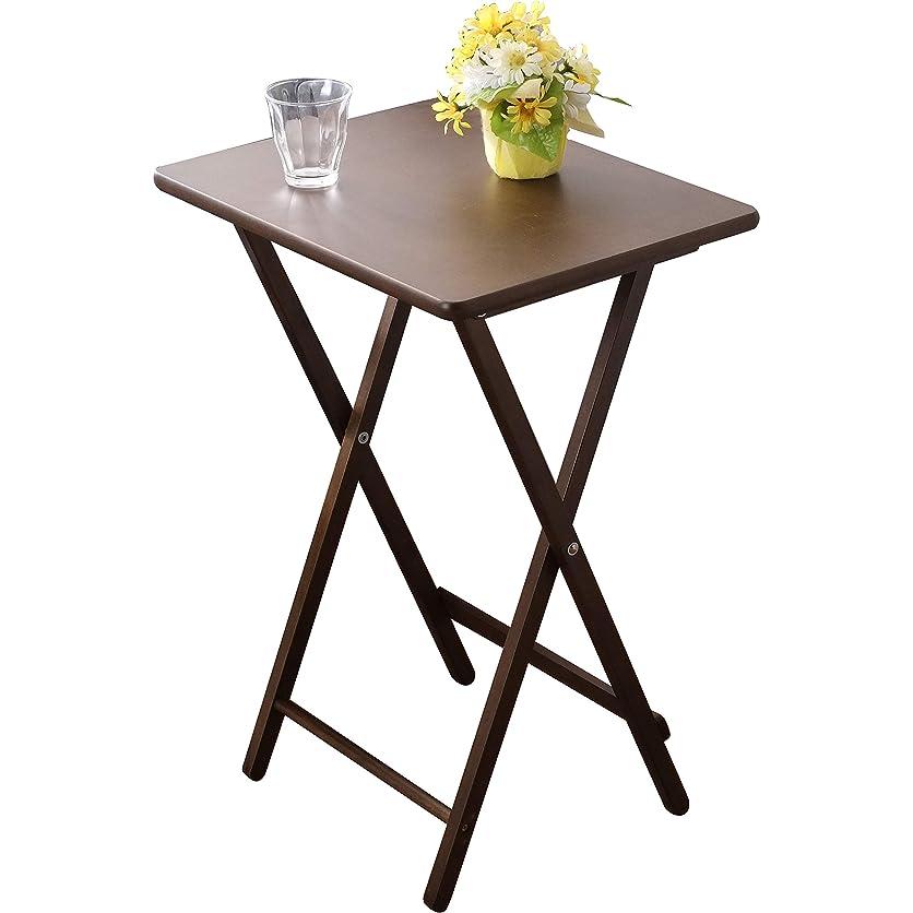 彼は移動する読む家具の赤や 折りたたみテーブル 完成品 木製 コンパクトに収納可能 サイドテーブル 小型テーブル (ダークブラウン)