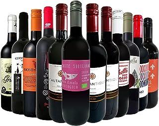 赤ワイン 飲み比べセット 美味しい フランス、スペインワイン ソムリエ 厳選の旨安赤ワイン 赤ワイン12本セット 京橋ワイン
