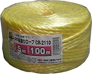 信越工業 荷造り梱包用 PPロープ 太さ5mm 長さ100m 黄 CR2110