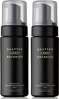 クワトロボタニコ (QUATTRO BOTANICO) 【 メンズ 洗顔 】 ボタニカル フェイスウォッシュ & シェービング フォーム 泡タイプ 150mL × 2本 男性用