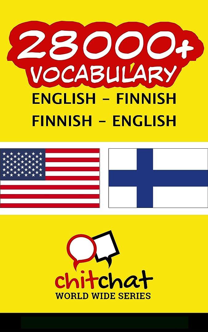 執着ガラス不一致28000+ English - Finnish Finnish - English Vocabulary (English Edition)