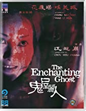 The Enchanting Ghost