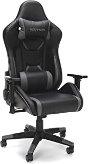 RESPAWN-120 Racing Style Gaming Chair - Reclining Ergonomic Leather Chair, Office or Gaming Chair