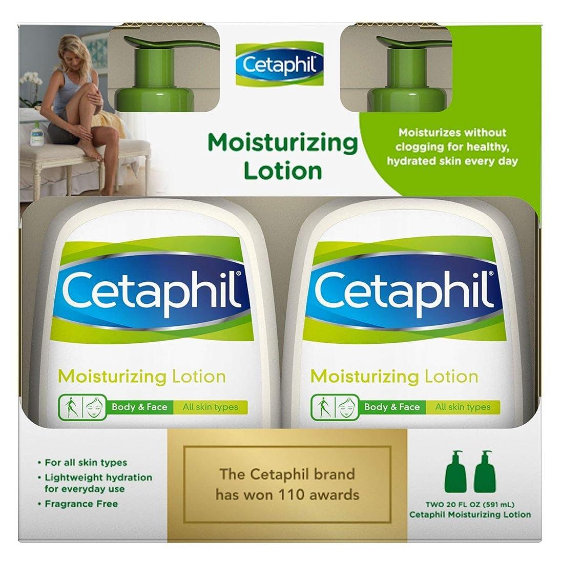 政治民間歴史セタフィル モイスチャライジングローション 591ml 2本セット Cetaphil Moisturizing Lotion 20oz twin pack