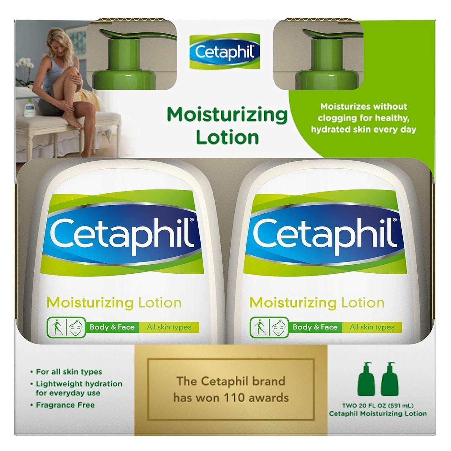 説明する仕方表向きセタフィル モイスチャライジングローション 591ml 2本セット Cetaphil Moisturizing Lotion 20oz twin pack