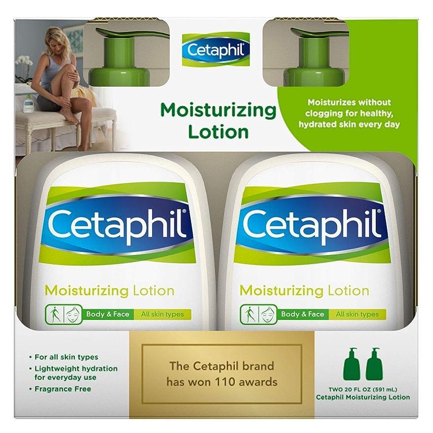 悩む作業パテセタフィル モイスチャライジングローション 591ml 2本セット Cetaphil Moisturizing Lotion 20oz twin pack