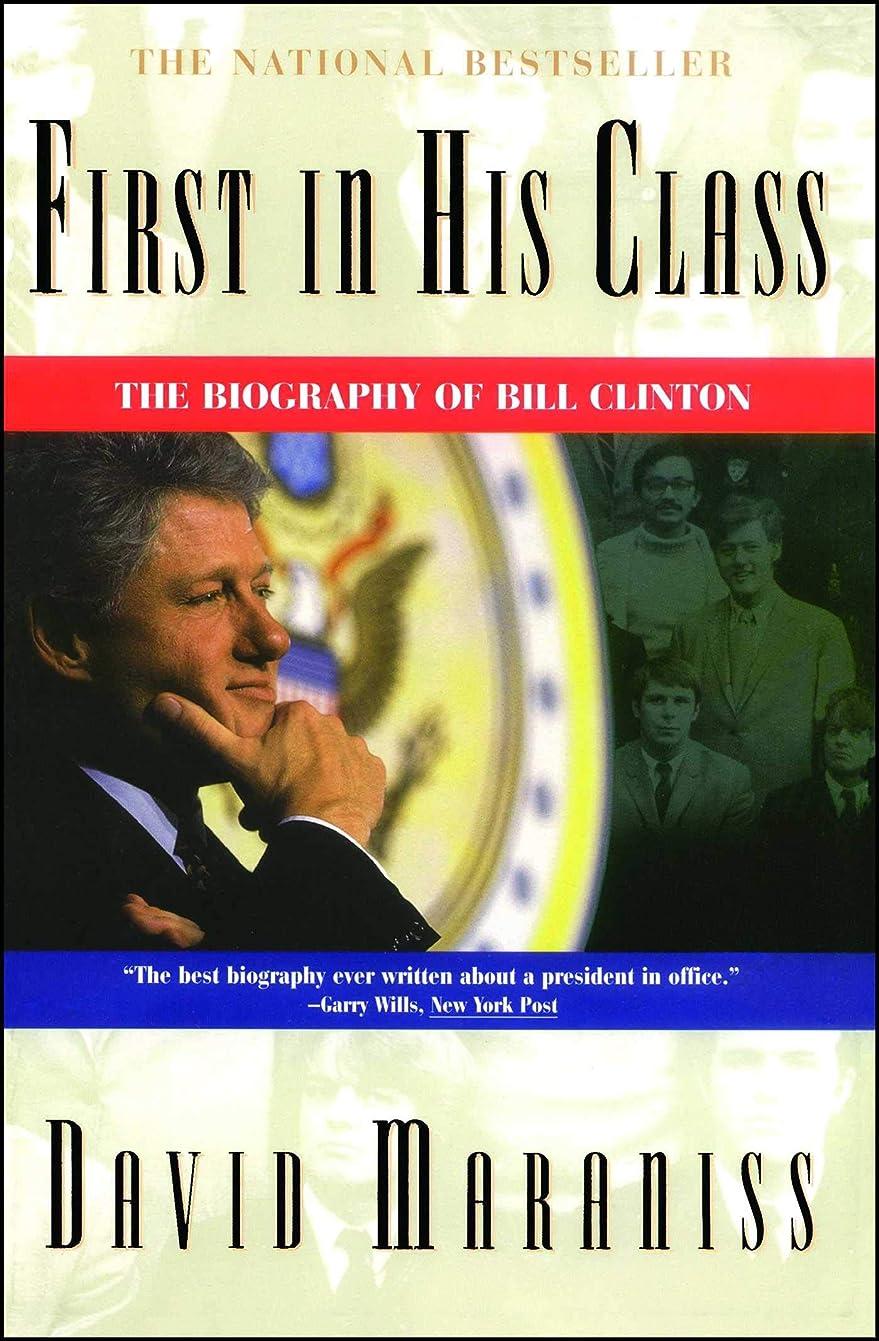 クックトロイの木馬ドライバFirst In His Class: A Biography Of Bill Clinton (English Edition)