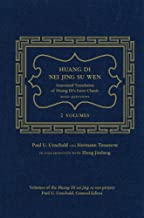 Huang Di Nei Jing Su Wen: An Annotated Translation of Huang Di's Inner Classic – Basic Questions: 2 volumes