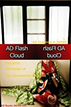 AD Flash Cloud AD Design of The Hotel and Amusement Facilities Feb 2015: AD Design of Japan (Japanese Edition)
