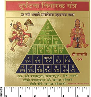 Best hanuman yantra mantra Reviews