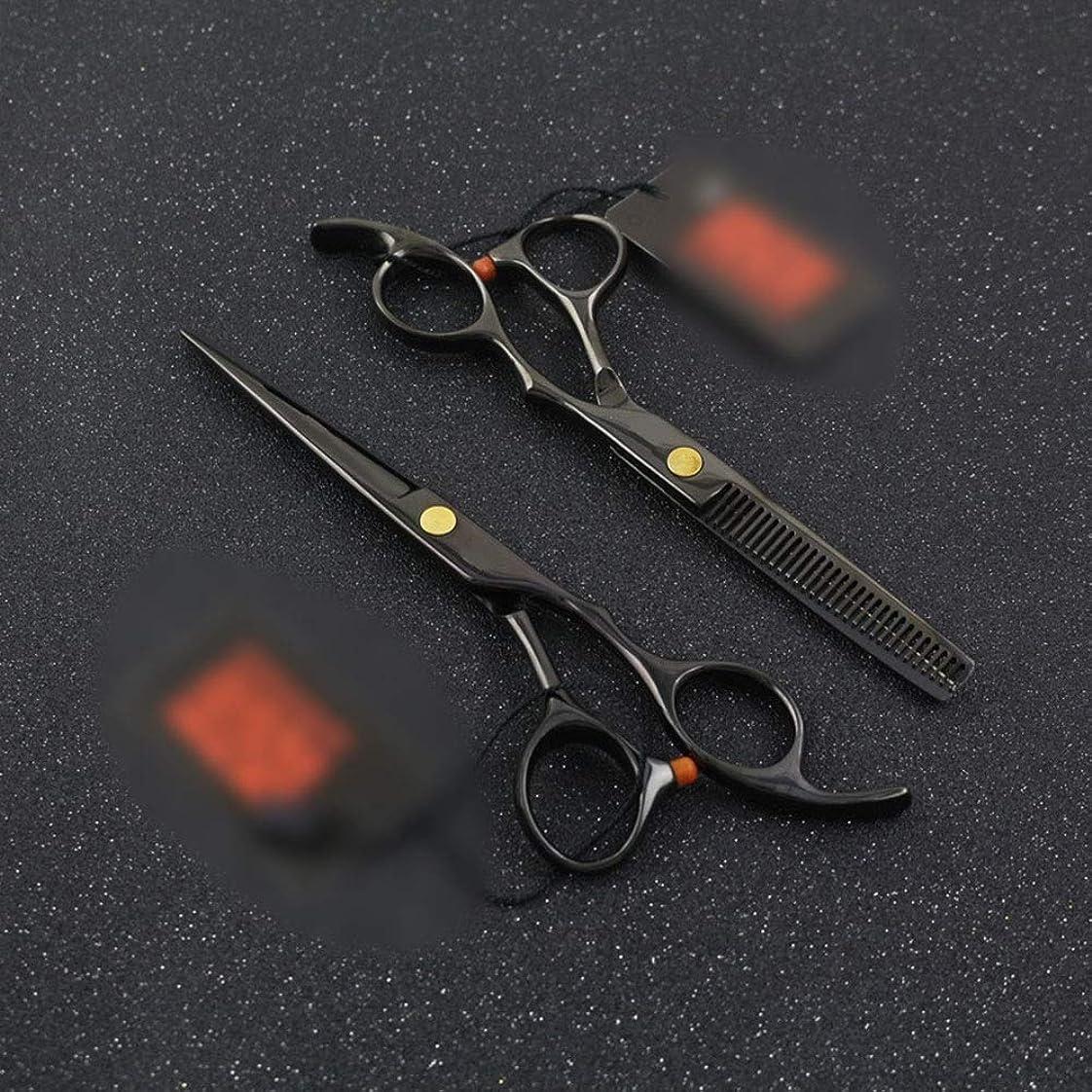 洞窟祝福するホット理髪用はさみ 6.0インチ黒はさみ、フラットはさみ+歯せん断理髪はさみツールセットヘアカットはさみステンレス理髪はさみ (色 : 黒)