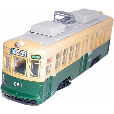 【限定】広島電鉄オリジナル鉄道コレクション【広電651号】