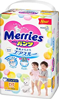 Japanese Diapers Pants Merries XL (Extra Large) 12-22 Kg. 38+6 pcs