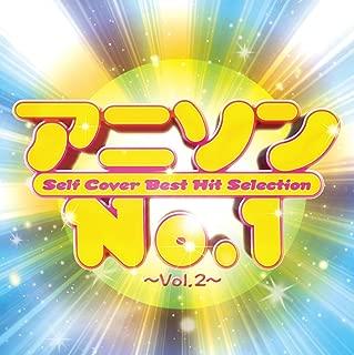 アニソン No.1 Vol.2 Self Cover Best Hit Selection