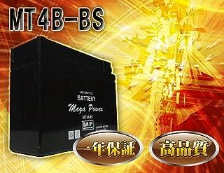 バイク バッテリー ビーノクラシック 型式 A-5AU/BB-SA10J 一年保証 MT4B-BS 密閉式