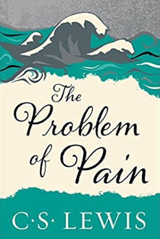 アレイ正直マダムThe Problem of Pain (English Edition)