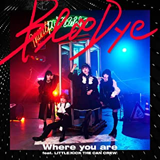 Where you are feat. LITTLE(KICK THE CAN CREW) (CD)(通常盤)