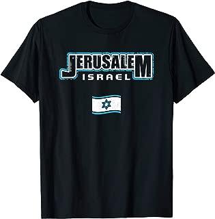 Jerusalem Israel Flag Jewish Gift T Shirt