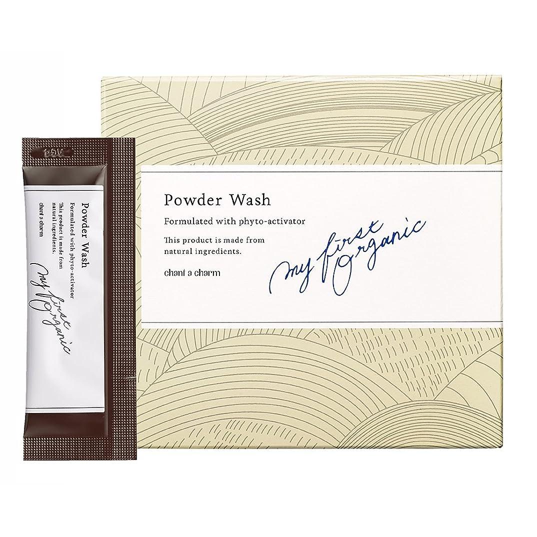 塗抹エイリアンアンプチャントアチャーム パウダーウォッシュ ニキビ肌用酵素洗顔 医薬部外品