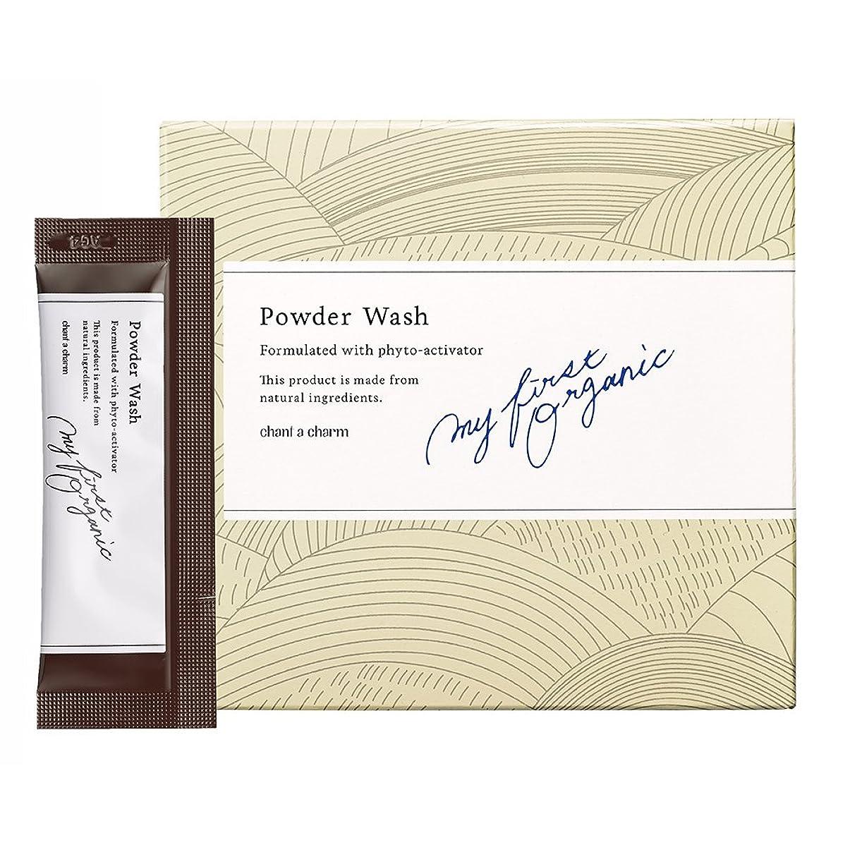 提供された衣服思い出すチャントアチャーム パウダーウォッシュ ニキビ肌用酵素洗顔 医薬部外品