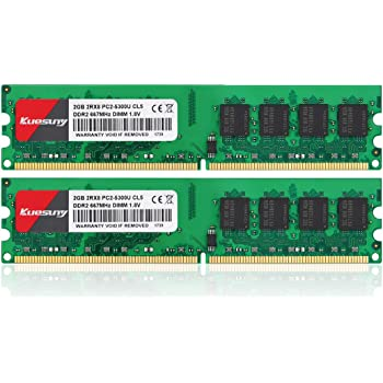 2GB Memory for Intel DQ965CO Motherboard DDR2 PC2-5300 667MHz DIMM Non-ECC RAM Upgrade PARTS-QUICK Brand