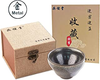 Best chinese tea cup Reviews