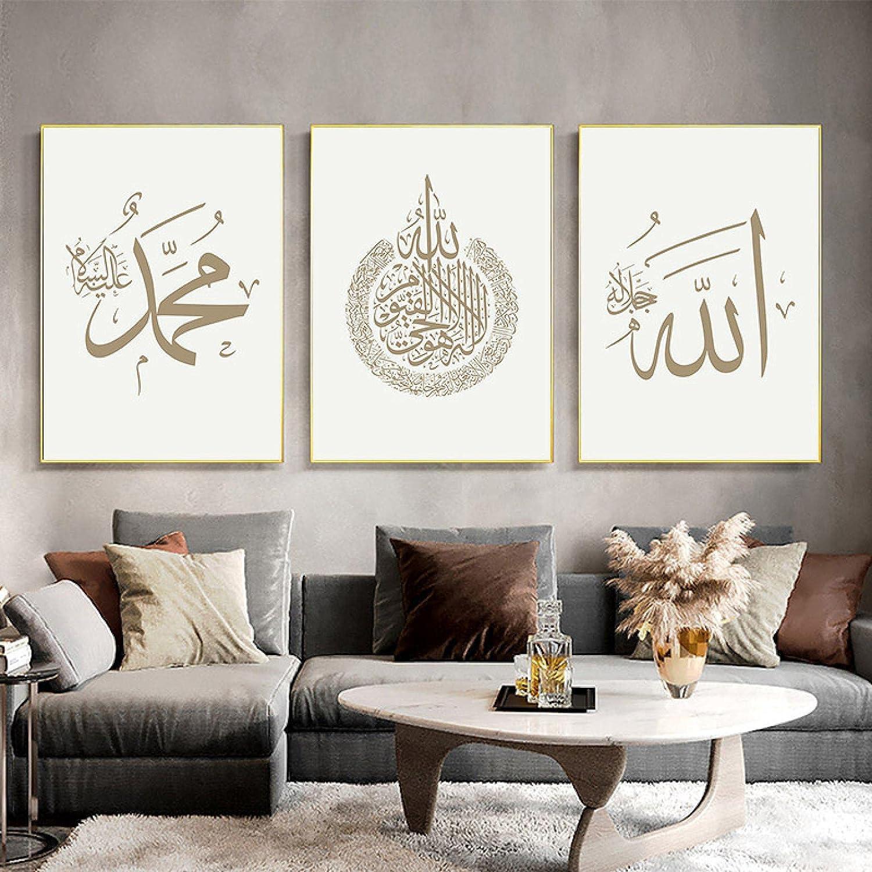 Minimalist Islamic Wall Art price Max 67% OFF Poster Arabic Call Muslim and Prints