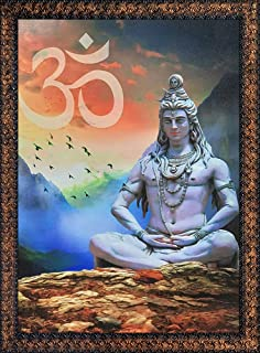 Hardik Art N Frames Beautiful Lord Shiva Special Effects Texture Lamination Religious Digital Wall Paintings with Syntheti...