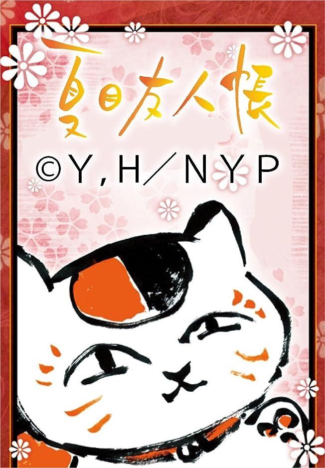 チョークハッピーかなりの夏目友人帳 週めくりカレンダー2013年 CL-118
