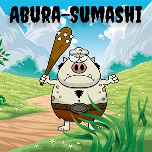 Abura-Sumashi by Sagor och Spökhistorier för Barn on Amazon Music ... 263cec6a5e13c