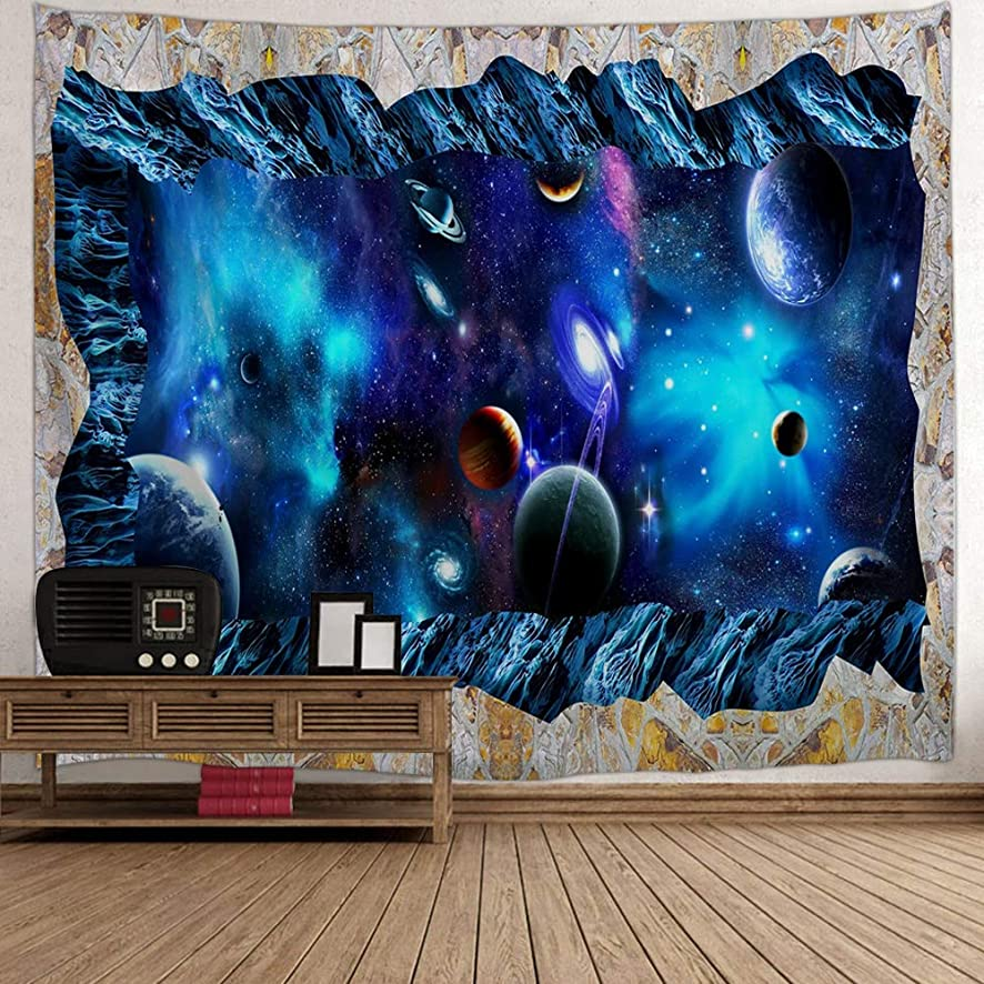 UHUSE Universe Tapestry Wall Hanging - Outer Space Planet Earth Moon Galaxy Science Art, Cosmic Enthusiast Bedroom Dorm Decor 59X79 Inches