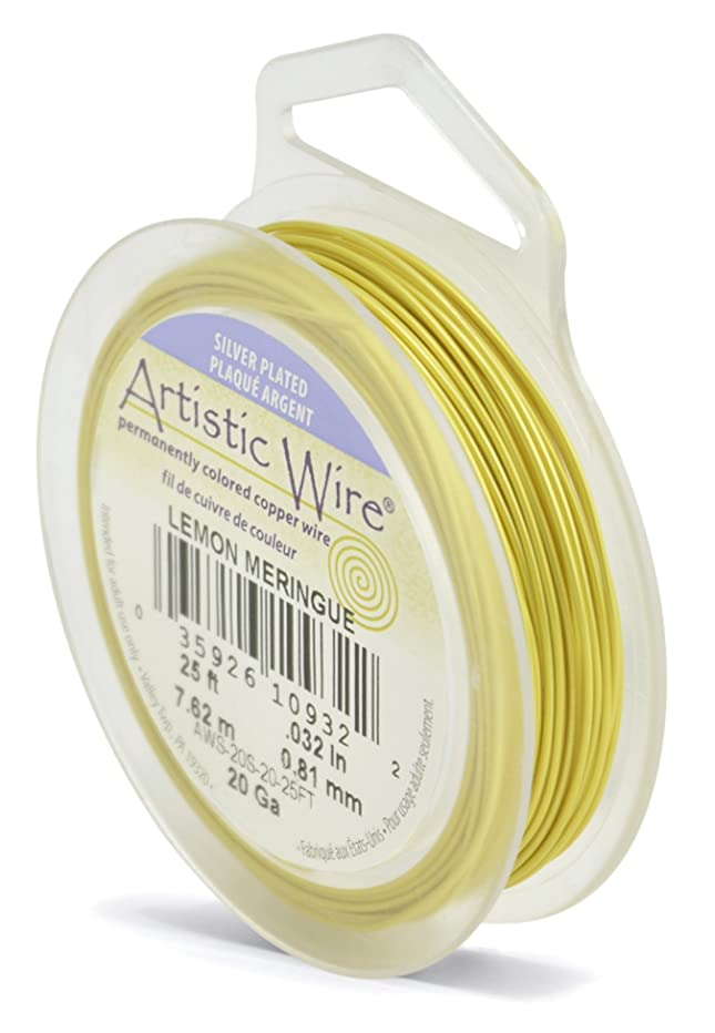 Beadalon 20 Gauge Silver Plated Artistic Wire, Lemon Meringue, 25-Feet