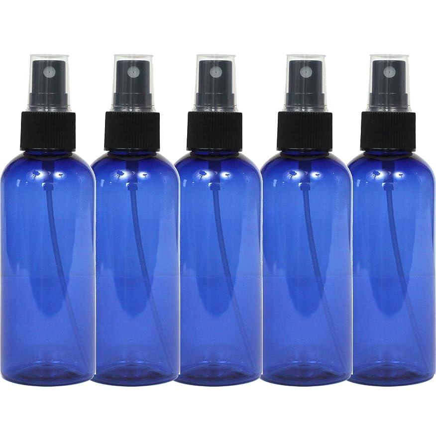 反射毎月企業スプレーボトル 100mL ブルー黒ヘッド5本セット遮光性青色 おしゃれペットボトル空容器bu100bk5