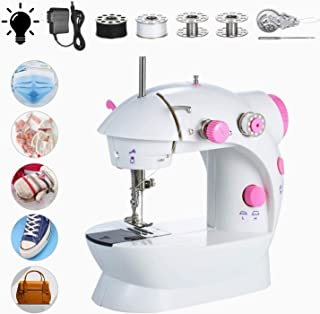 htovila Mini Sewing Machine with Light and Cutter Foot Pedal, Adjustable 2-Speed Double Thread Portable Electric Household Multifunction Sewing Machine, for Household Beginner DIY Project