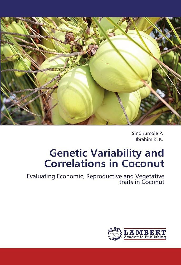 裁判所永久対象Genetic Variability and Correlations in Coconut