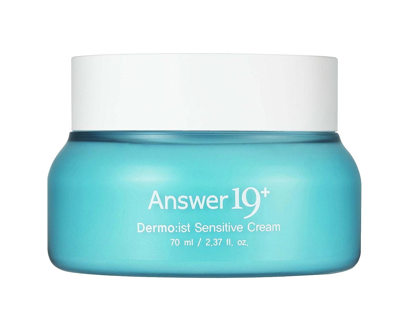 タイムリーな北米ブレース[ANSWER NINETEEN +] 感受性クリーム - 敏感肌のための深いモイスチャライジング、鎮静効果。 天然スーパーフード成分、パンテノール(ビタミンB5)、ベータグルカン、ヒアルロン酸、70ml