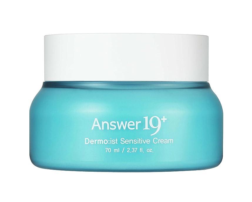 歌手取り扱い不確実[ANSWER NINETEEN +] 感受性クリーム - 敏感肌のための深いモイスチャライジング、鎮静効果。 天然スーパーフード成分、パンテノール(ビタミンB5)、ベータグルカン、ヒアルロン酸、70ml