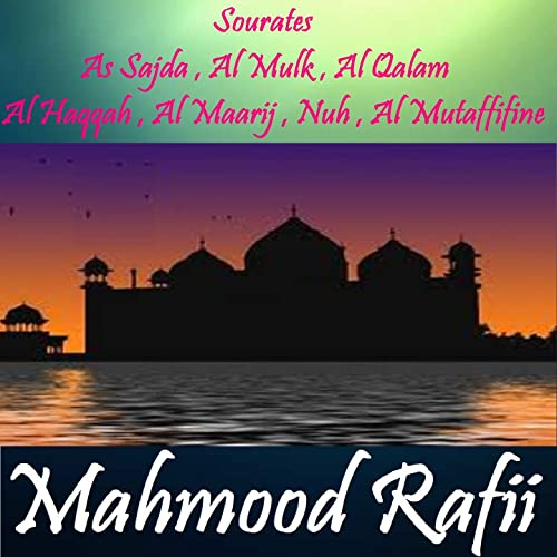Sourate As Sajda (Quran) by Mahmood Rafii on Amazon Music - Amazon com