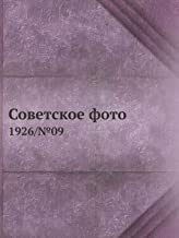 Sovetskoe foto 1926/No.09 (Russian Edition)