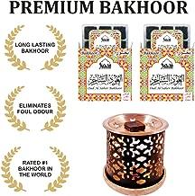 Dukhni Bakhoor – Oud Al Saher - Set of 2 Premium BAKHOOR Incense - 9 Pieces in Each Box with Snowflake Exotic BAKHOOR Burner. Perfect for Indoors, Meditation, Relaxation, Unwinding, Chanting, Peace