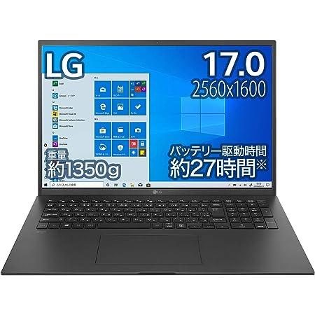 LG ノートパソコン gram 1350g/バッテリー最大27時間/Core i7/17インチ WQXGA(2560×1600)/メモリ 16GB/SSD 1TB/Thunderbolt4/ブラック/17Z90P-KA78J (2021年モデル)/Amazon.co.jp限定